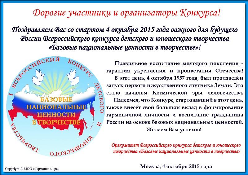 http://mooworldharmony.ru/p17aa1.html